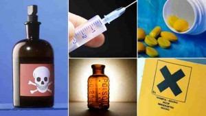 Τα 5 πιο ισχυρά δηλητήρια στη γη